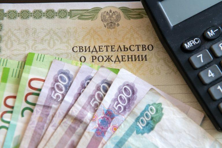 Деньги российские